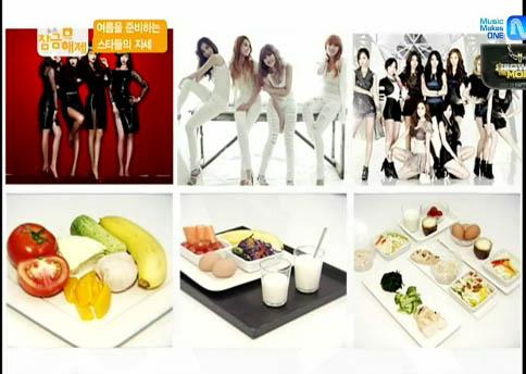 pola+diet+kpop