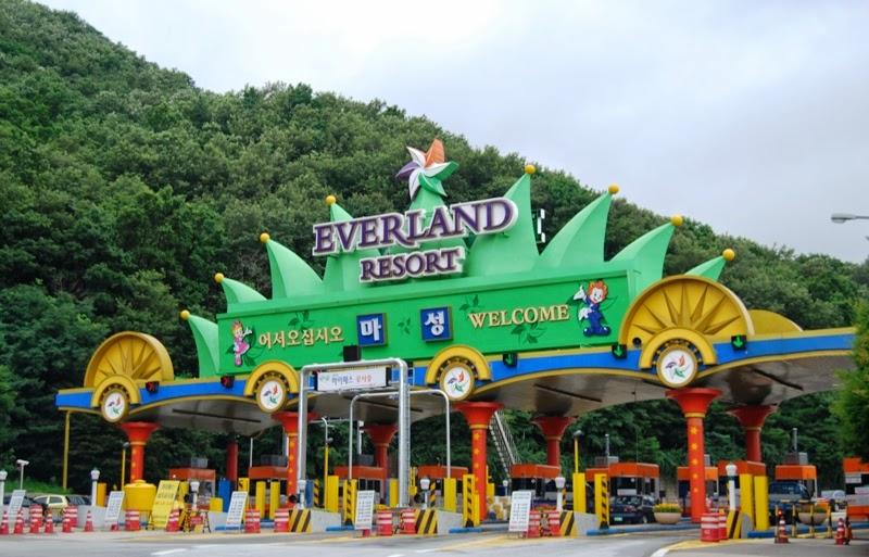 everland enterance