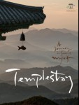 templestay-appbook-screenshot-1
