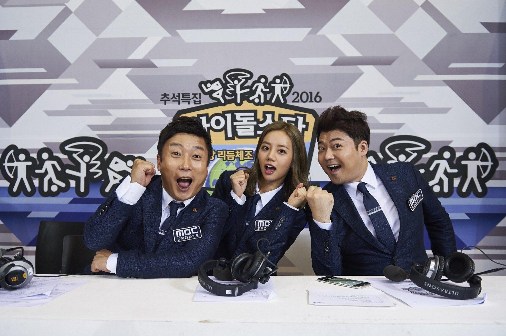 Idol Star Athletics Championships - présentateurs