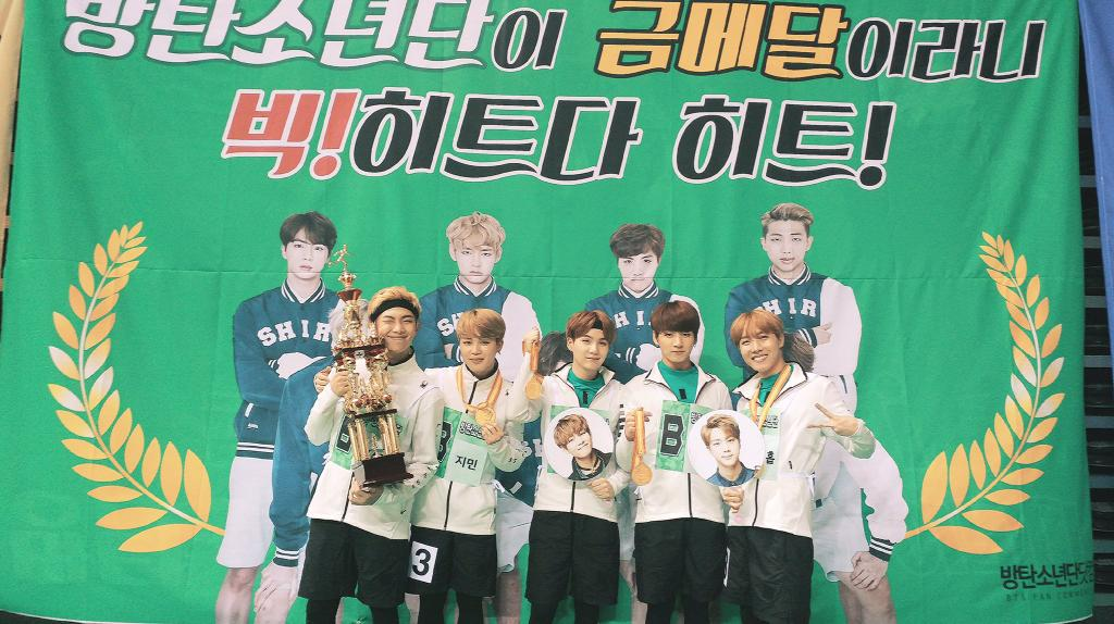 Idol Star Athletics Championships - BTS 4x60m