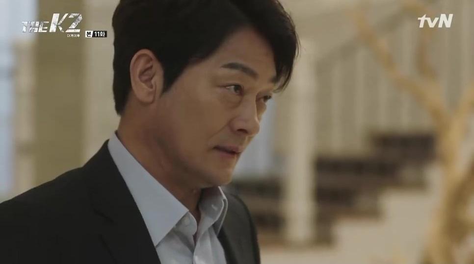The K2 Jang Se-Joon