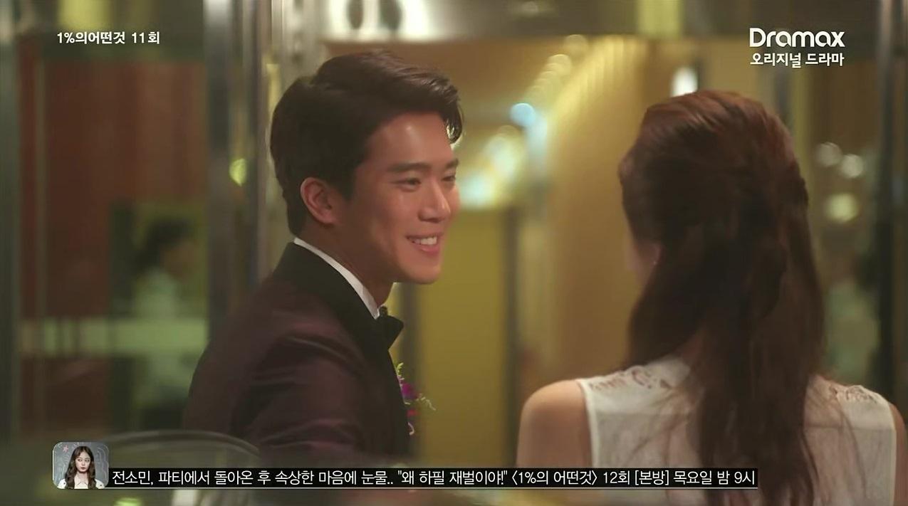 Something About One Percent Ha Seok-Jin