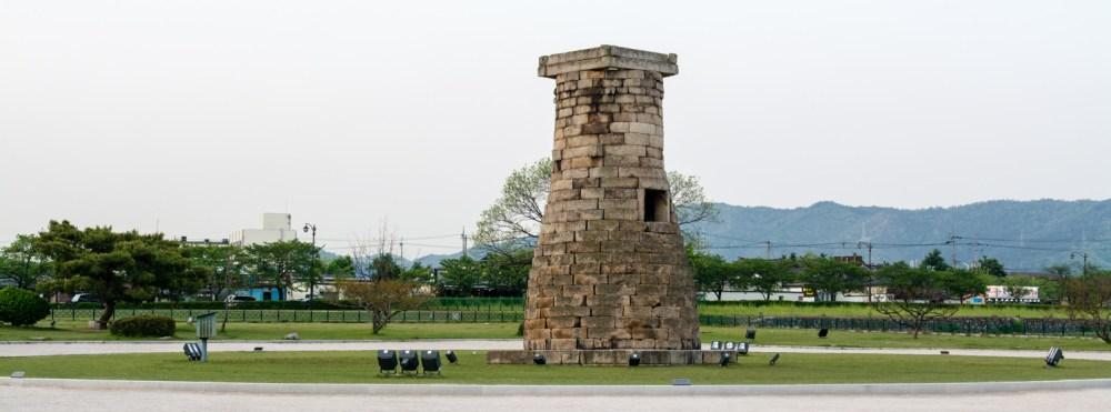 Observatoire de Cheomseongdae