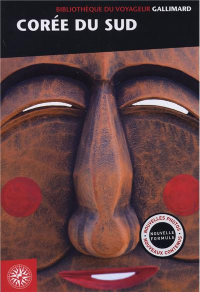 Couverture du guide / Gallimard