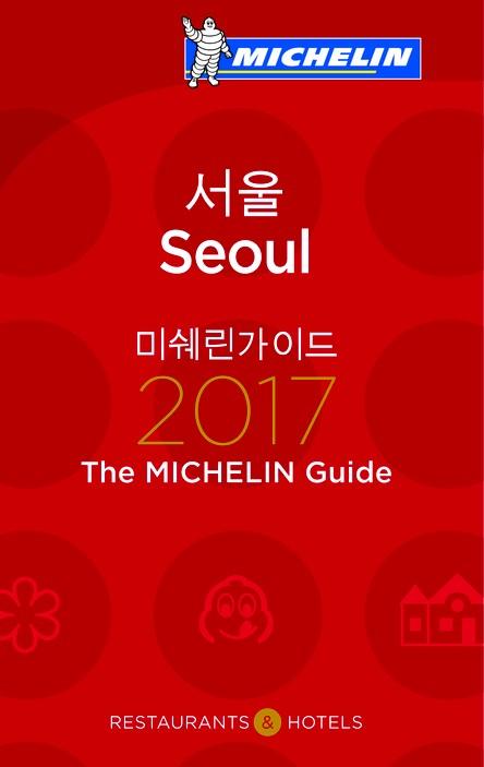 Couverture du guide / Éditions Michelin