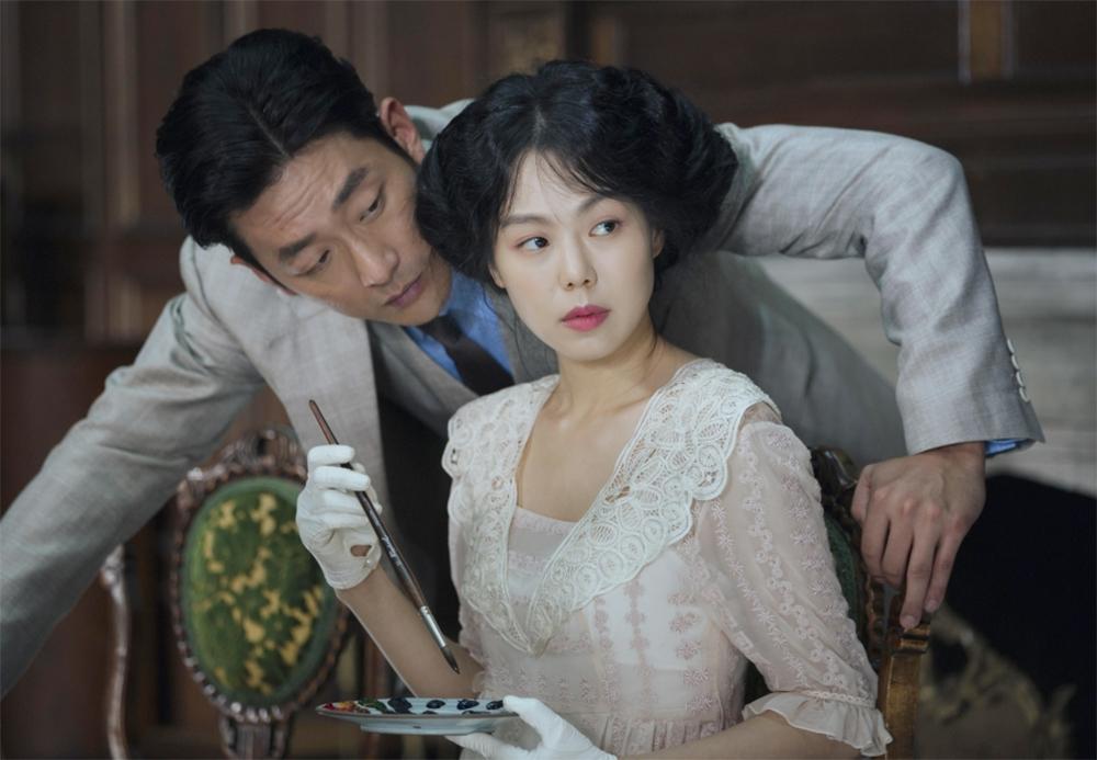 Mademoiselle de Park Chan Wook