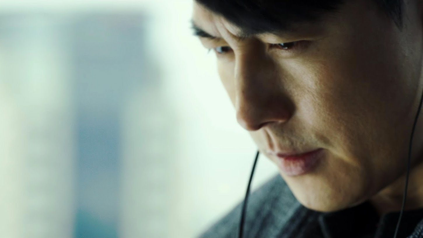 cold eyes - jung woo seong