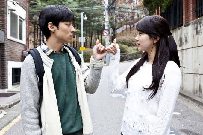 Suzy & Lee Je Hoon (Architecture 101)