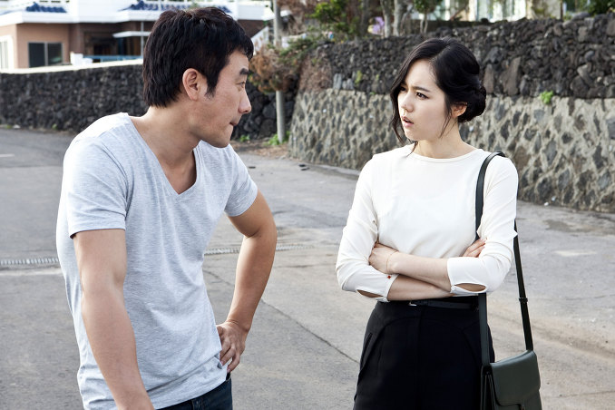 Uhm Tae Woong & Han Ga In (Architecture 101)