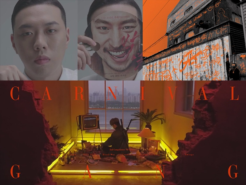 Sorties K-hip hop - Bewhy - KeeBomb
