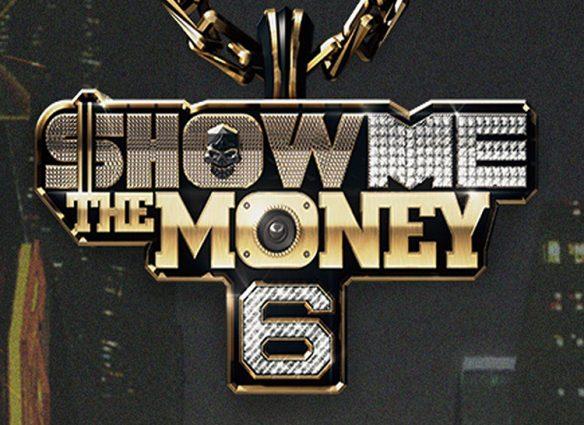 Cover - Show Me The Money - logo - Duels