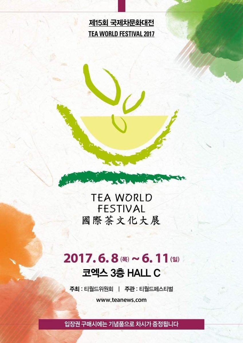Festival mondial du thé