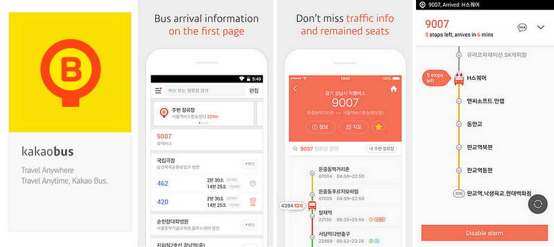 Interface Kakao Bus