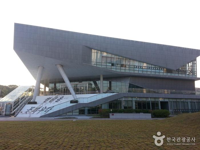 Musée National du Hangeul - ©VisitKorea