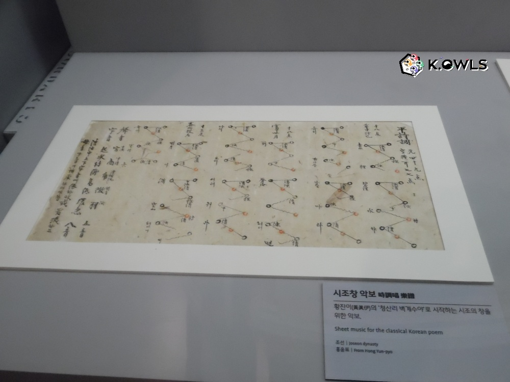 Musée National du Hangeul - ©AnaMori K.Owls