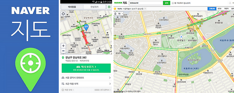 Interface Naver Map