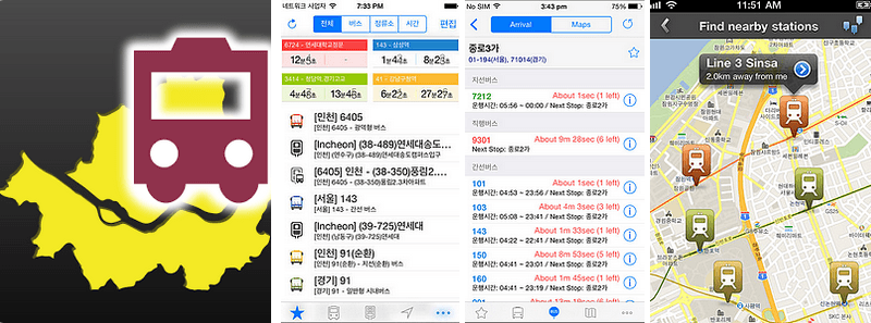 Interface Seoul Bus