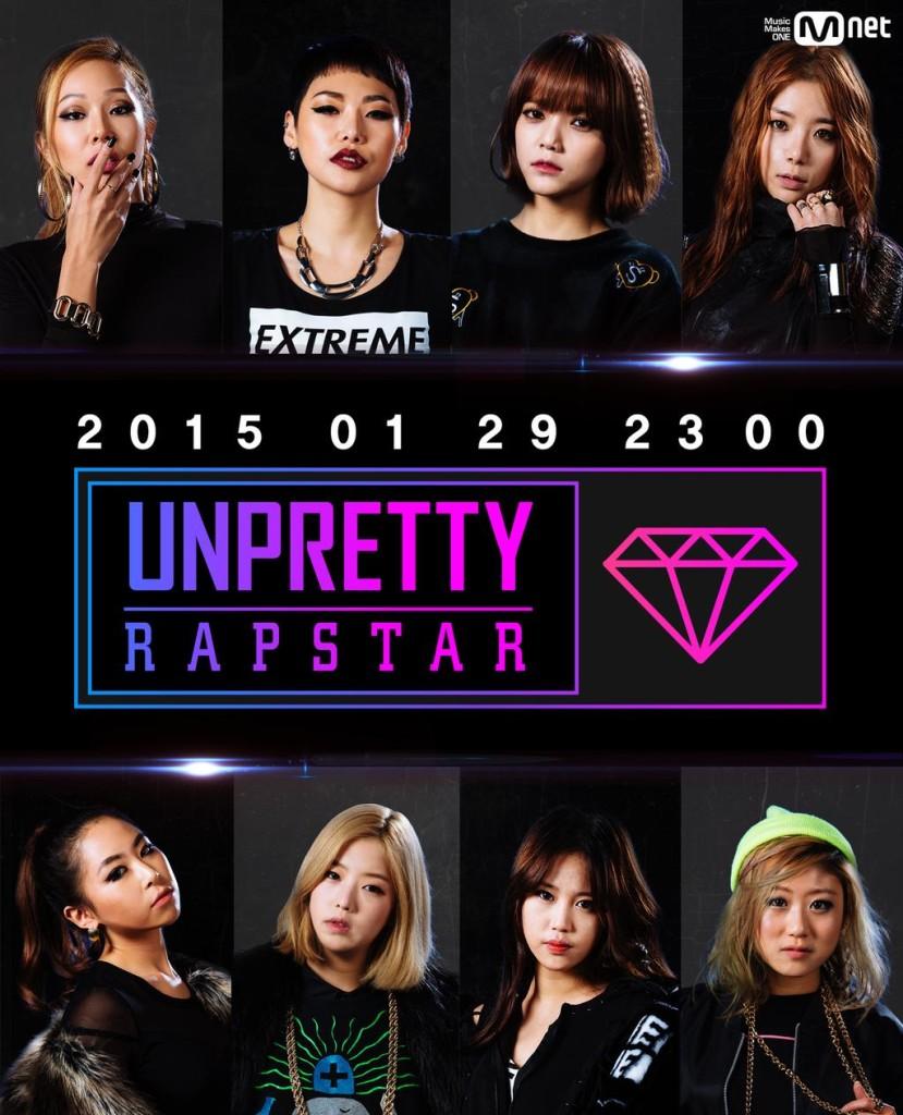 Unpretty-RapStar