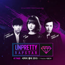 Unpretty Rapstar-Good Start