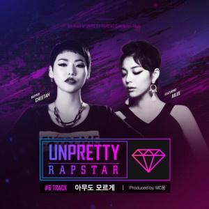 Unpretty Rapstar-Like Nobody Knows