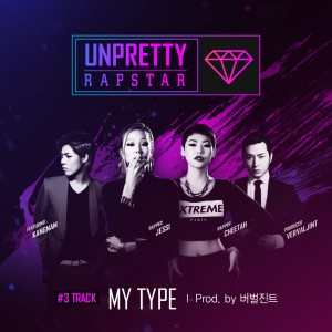 Unpretty Rapstar-My Type