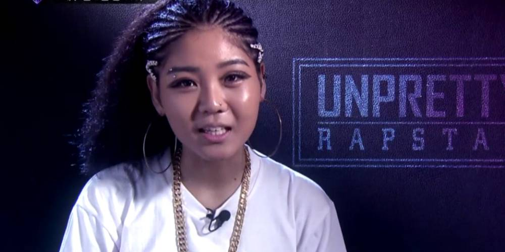 Unpretty Rapstar - Truedy