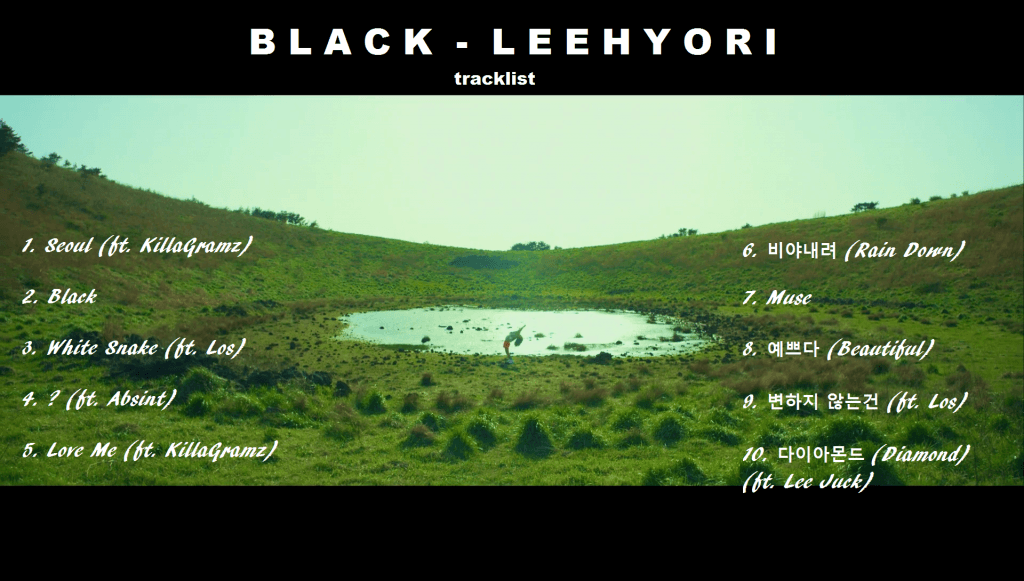Lee Hyori - Black