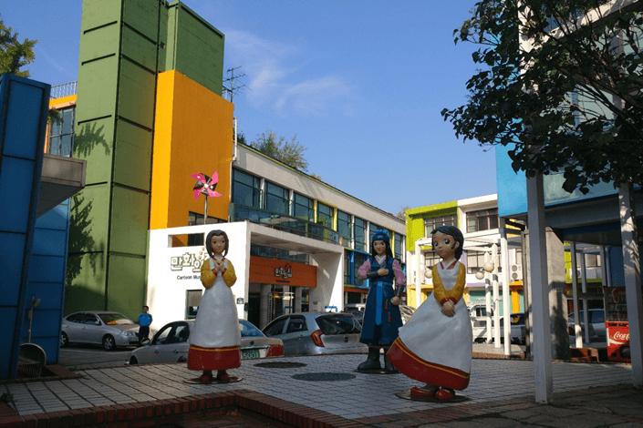 Seoul Animation Center
