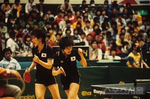 As One - Lee Bon Hee - Hyun Jung Hwa 1991 - match
