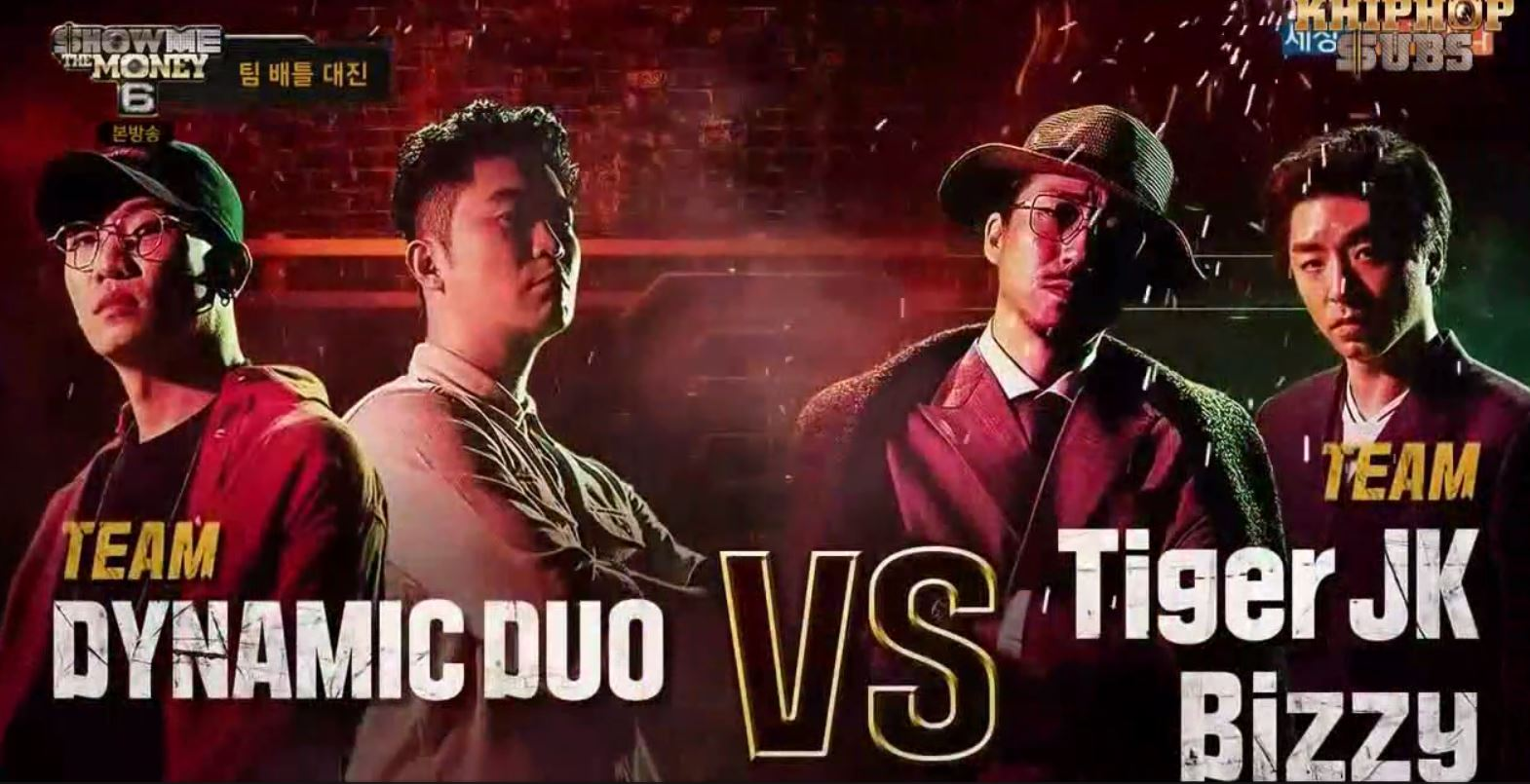 Dynamic Duo vs Tiger JK Bizzy