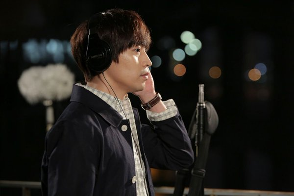 Another Miss Oh - Eric Mun