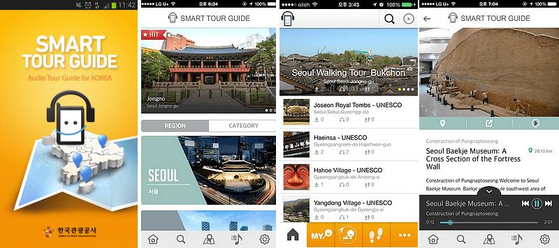 Interface de Smart Tour Guide