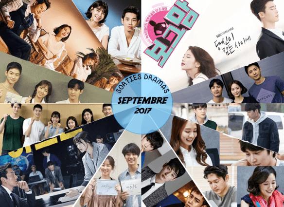 Sorties dramas septembre 2017