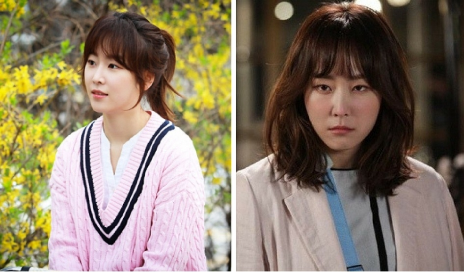 Another Miss Oh - Seo Hyun Jin