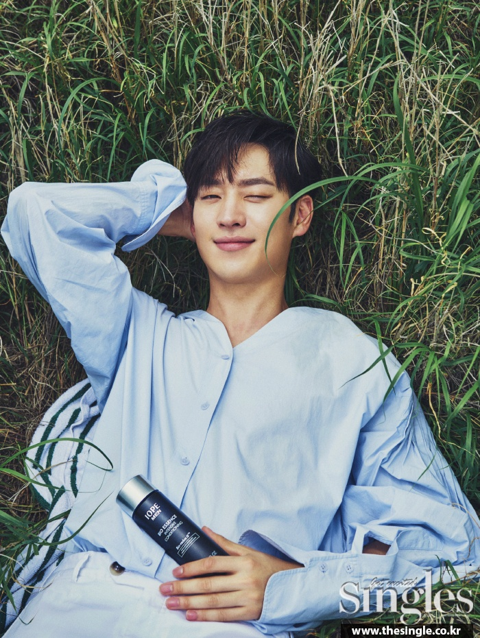 I Can Speak - Lee Je Hoon