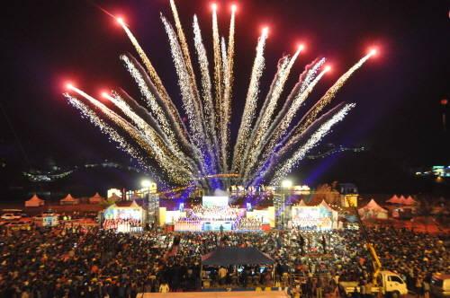 Festival culturel de Baekje