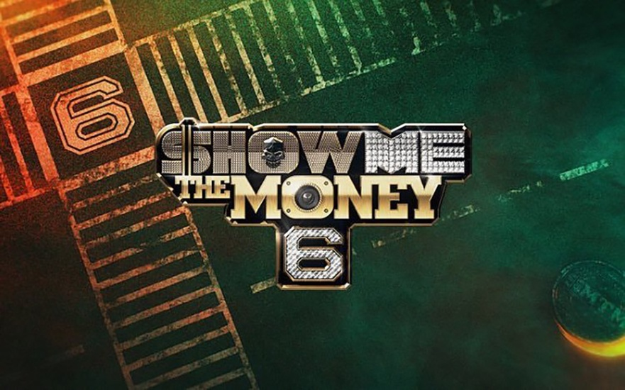 Cover - Show Me The Money 6