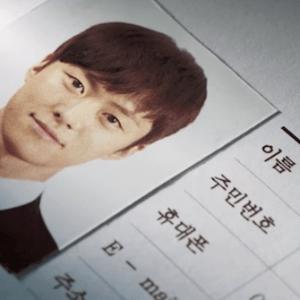 Revolutionary Love - Gong Myung