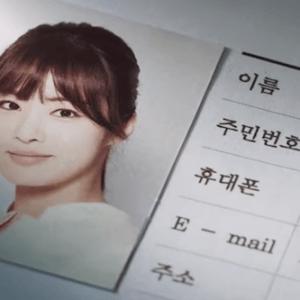 Revolutionary Love - Kang So Ra