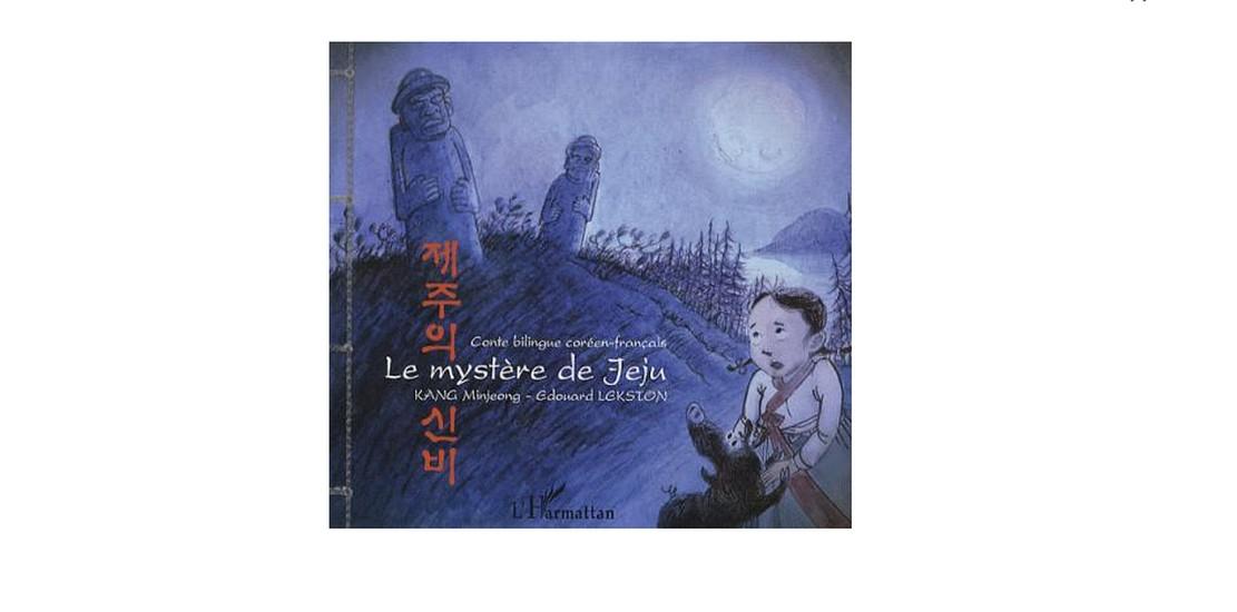 Le mystère de Jeju