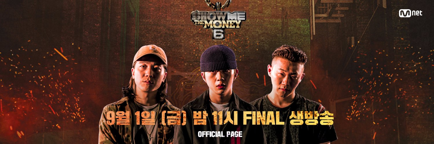 Show Me The Money 6 - finale