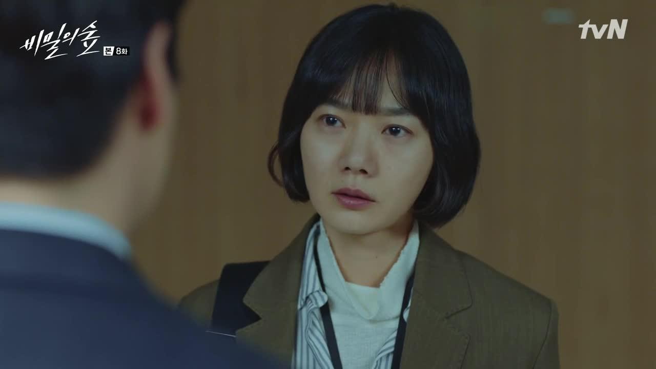 Bae Doo Na - Stranger- 3