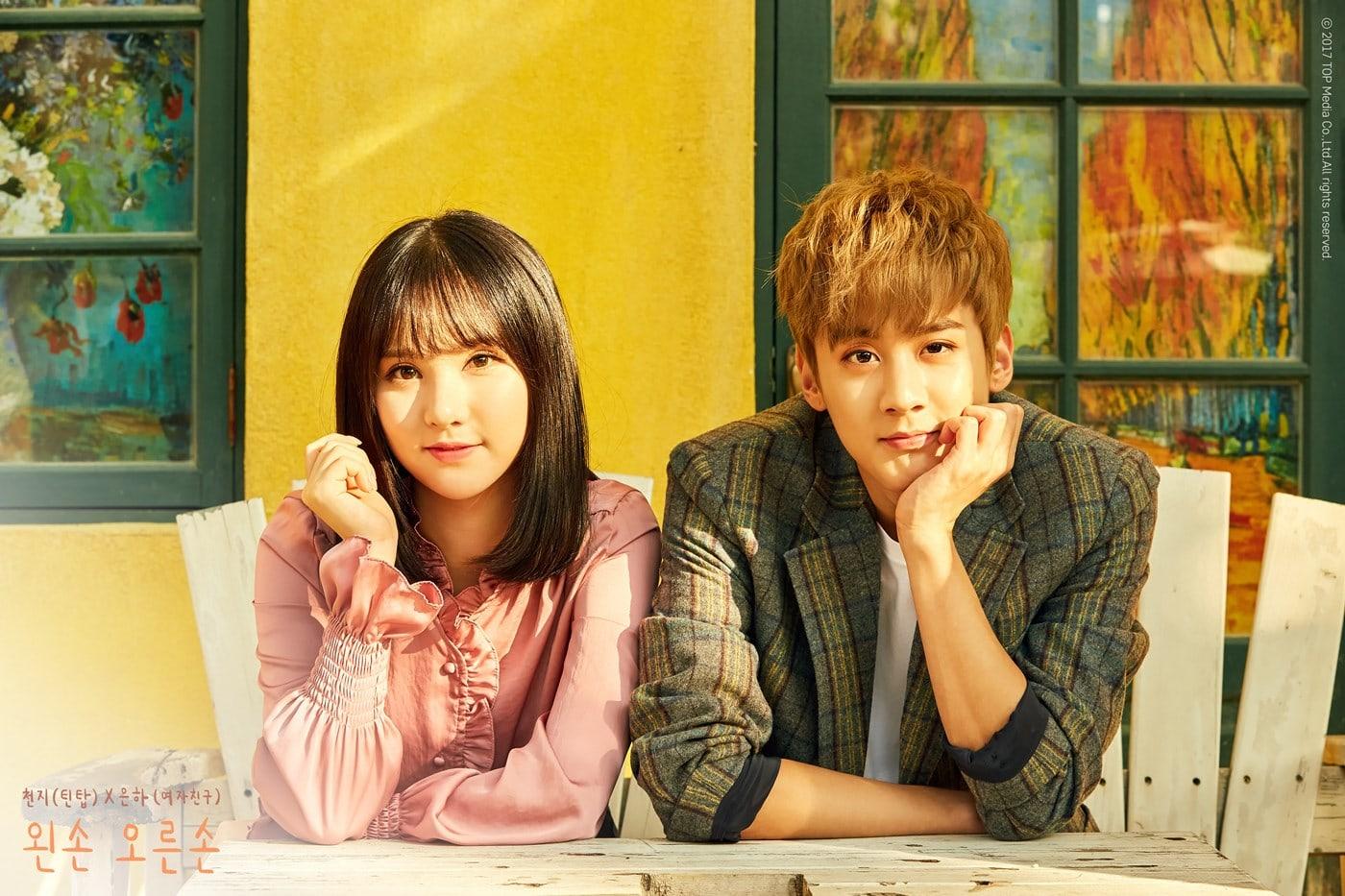 Chun Ji et Eun Ha