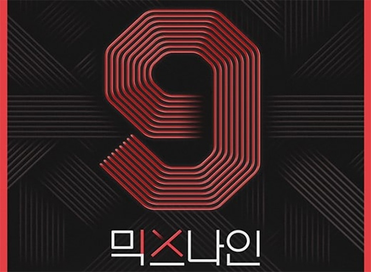 MIXNINE-YG Entertainment-poster-cover