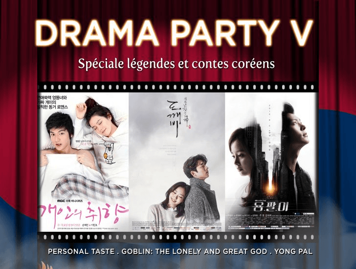 Drama party