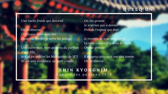 Shin Kyong Nim