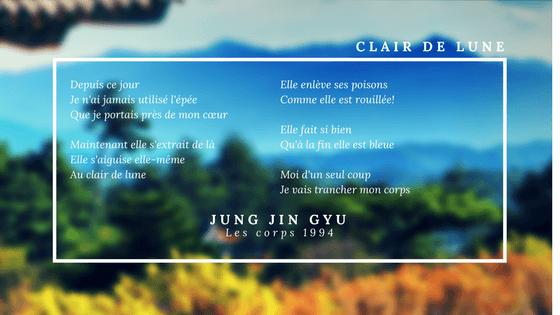 Jung Jin Gyu