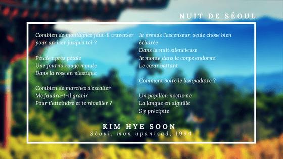 Kim Hye Soon