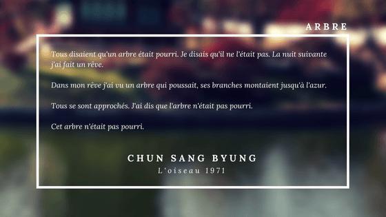 Chun Sang Byung